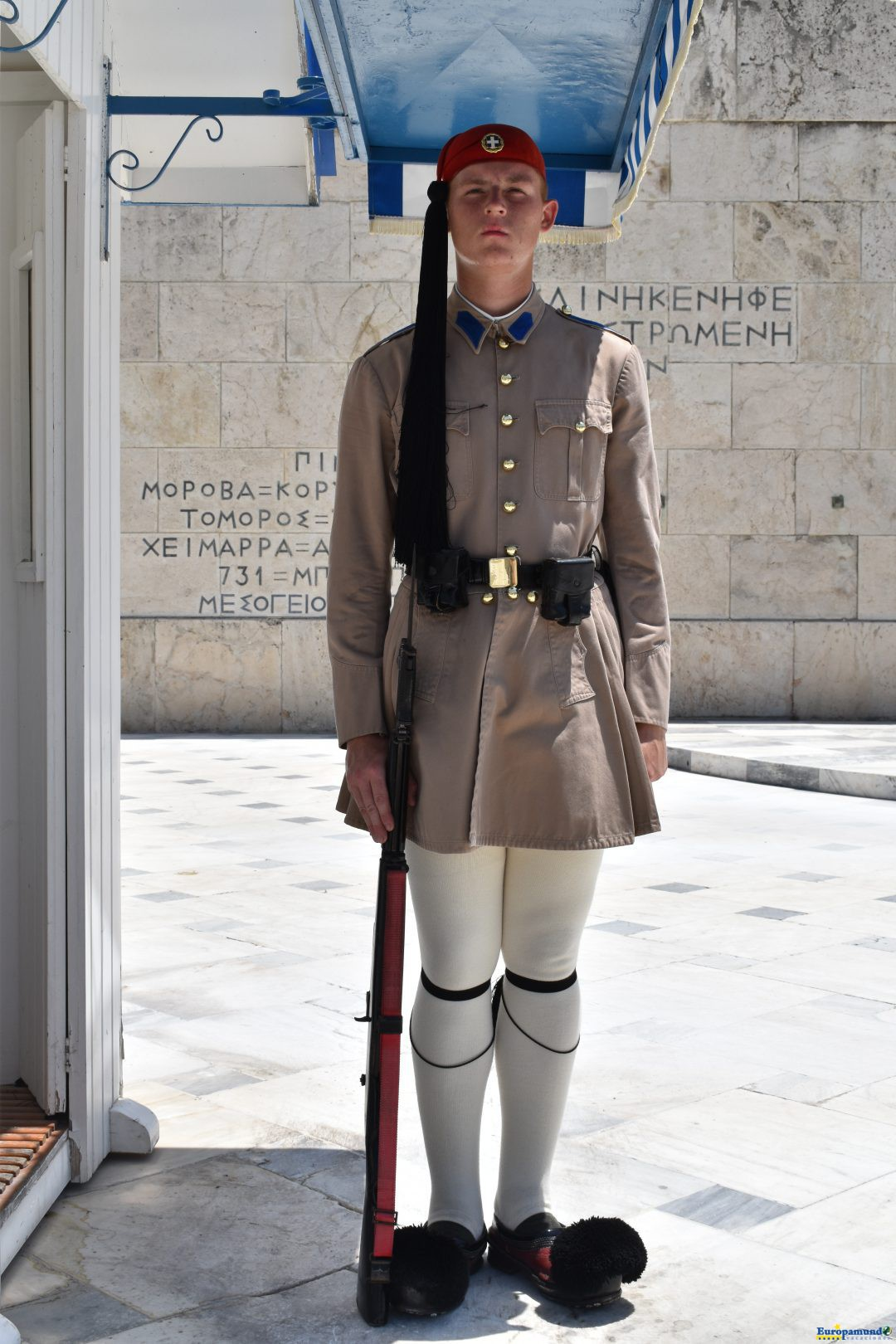 Guardia parlamento